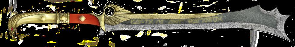 Ashmadiel - The Gryphon's Guardian